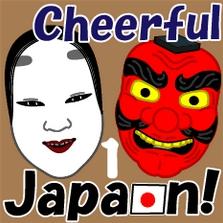CheerfulJapan1