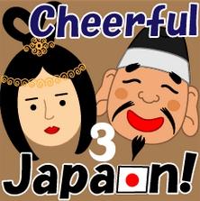 CheerfulJapan3