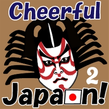 CheerfulJapan2
